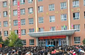 陕西省永寿县威廉希尔登录协:艾滋病防治宣传进校园