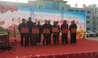 """内蒙古自治区鄂托克旗举行""""新市民健康城市行""""项目启动仪式"""