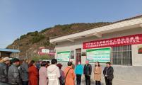 陕西省太白县威廉希尔登录家庭创业工程启动第二轮省级帮扶项目
