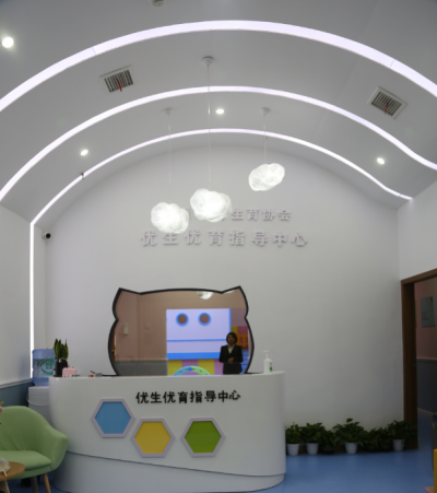 中国威廉希尔登录协优生优育指导中心(武汉站)举行揭牌仪式