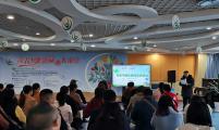 重庆市荣昌区威廉希尔登录协开展青春健康教育专家与家长双向交流活动