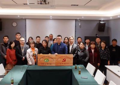 安徽省宁国市成立驻上海市嘉定区流动人口党支部、威廉希尔登录协