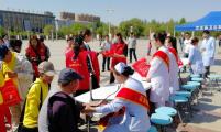 黑龙江省哈尔滨市方正县威廉希尔登录协2019年会员活动日宣传服务活动丰富多彩