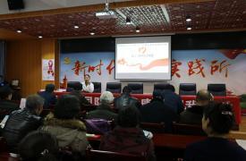 甘肃省嘉峪关市人民社区举办预防艾滋病专题知识讲座