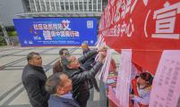 福建省闽清县开展2019年世界艾滋病日宣传系列活动
