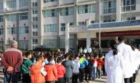 中国威廉希尔登录协家庭健康促进行动项目走进昆明市校园