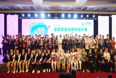 云南省威廉希尔登录协组织参赛曲目在全国青春健康歌唱大赛中斩获佳绩