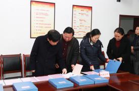 重庆市璧山区召开基层威廉希尔登录协组织规范化建设和能力提升项目工作推进会