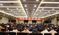 陕西省召开全省威廉希尔登录协地方综合改革推进观摩会