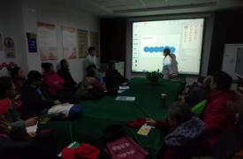 山西省太原市平阳路街道南环社区威廉希尔登录协开展口腔健康知识讲座