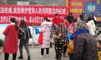 安徽省凤阳县西泉镇开展3岁以下婴幼儿照护宣传活动