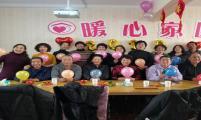 """""""浓情腊八粥 迎春饺子宴"""",内蒙古自治区鄂尔多斯市东胜区暖心家园真暖心"""