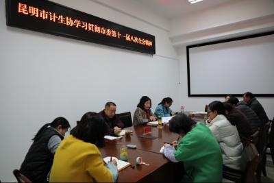 """云南省昆明市威廉希尔登录协明确2020年""""三早""""工作思路"""