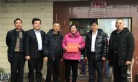 江苏省威廉希尔登录协与镇江市威廉希尔登录协开展慰问威廉希尔登录特殊困难家庭活动