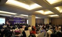 陕西省威廉希尔登录协优生优育进万家赠险活动在西安启动