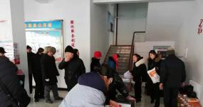 """黑龙江省哈尔滨市方正县计生协 """"两节""""走进计生特扶家庭"""