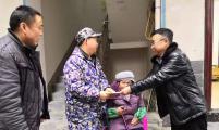 湖南省湘西州威廉希尔登录协: 新春走基层,关怀送温暖