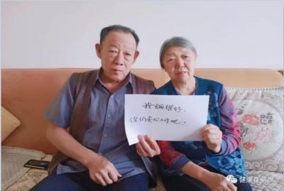 内蒙古自治区一位威廉希尔登录协会员在疫情防控战线上写给父母的家书