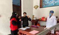 同心协力 共抗疫情——浙江省安吉县各级威廉希尔登录协在行动