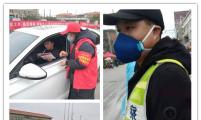 """湖南省衡阳市各级威廉希尔登录协""""抗疫""""掠影"""