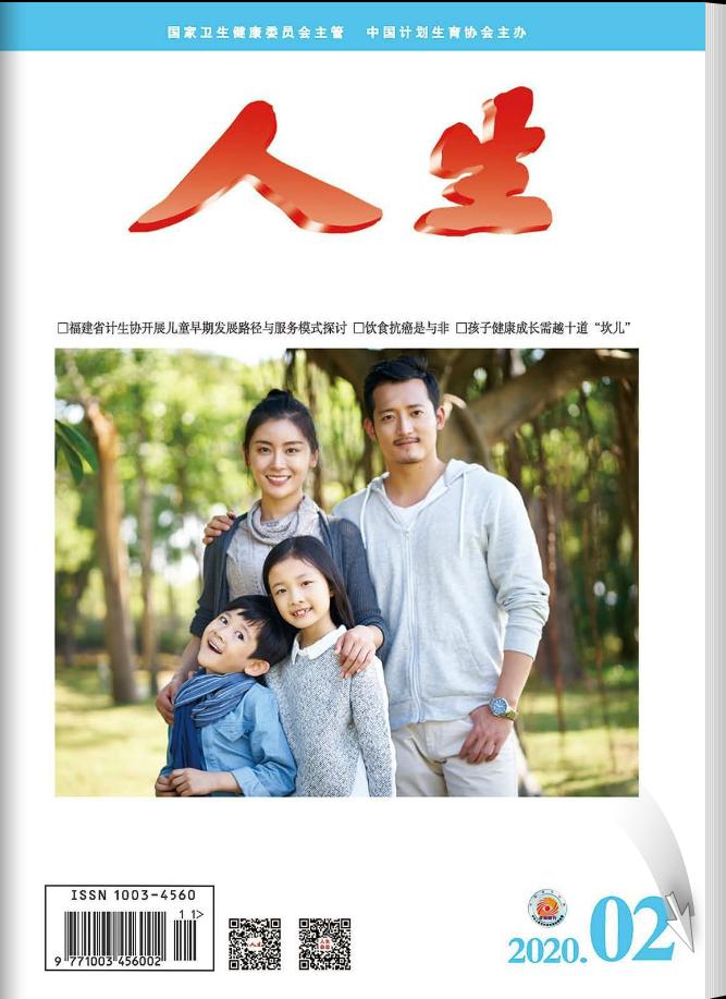 微信图片_20200210140235.png