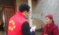 湖南省吉首市威廉希尔登录协为扶贫村赠送新冠肺炎防控消毒物资