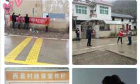 """安徽省宁国市万家乡威廉希尔登录协""""两主动、两协助""""  助力打赢疫情防控阻击战"""