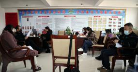 陕西省靖边县计生协召开2020年度工作部署会议