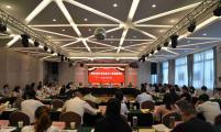 陕西省计生协召开纪念中国计生协成立40周年座谈会