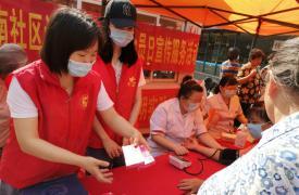 5.29计生协会员活动日:与爱同行 情暖城南