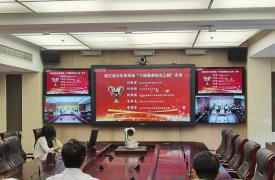 浙江省计生协召开全省计生协工作视频会议庆祝中国计生协成立40周年