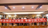 安徽省宁国市为在杭流动人口举办法律知识讲座活动