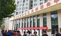 山东省政协副主席、省计生协会长刘均刚到淄博调研计生协工作