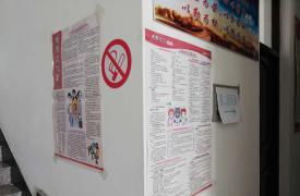 黑龙江省双鸭山市集贤县计生协召开纪念中国计生协成立40周年座谈会