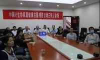 """三明市认真组织收看以""""舌尖健康 美丽庭院""""为主题的全国家庭健康主题推进活动启动仪式"""