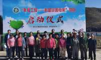 """内蒙古自治区计生协""""幸福工程——救助贫困母亲""""项目在武川县启动"""