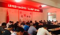 """湖南省吉首市各级计生协广泛开展宣传""""拒绝舌尖上的浪费""""活动"""