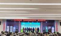 湖北省计生协、武汉市计生协联合开展中国男性健康日主题宣传活动