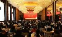 内蒙古自治区计生协召开2020年计划生育家庭保险工作会议