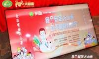 守护舌尖上的健康——上海市计生协阳光大课堂暨蓝领健康科普专场走进远郊企业