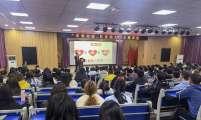 湖北省计生协、武汉市计生协联合开展世界艾滋病日主题宣传活动