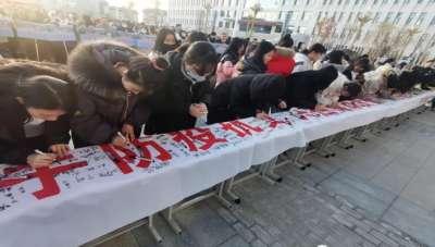 """内蒙古自治区巴彦淖尔市举办第33个""""世界艾滋病日""""主题宣传服务活动"""