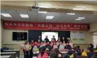 """内蒙古自治区包头市计生协开展""""关爱女孩 关注未来""""助学活动"""