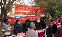 """云南省普洱市思茅区开展""""维护妇女儿童合法权益 关注家庭健康发展""""活动"""