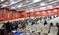 """云南省迪庆州德钦县发挥计生协作用做生育政策的""""宣传队"""""""