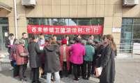 江苏省扬中市西来桥镇卫健法治宣传进社区