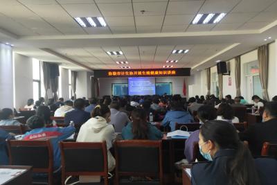 云南省红河州弥勒市计生协开展企业职工生殖健康知识讲座