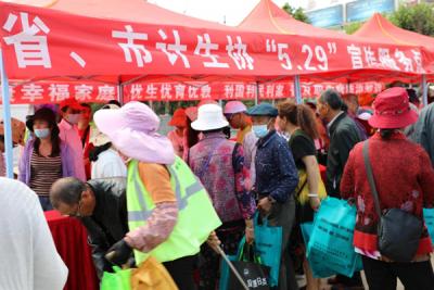 云南省昆明市各级计生协开展形式多样的宣传服务活动